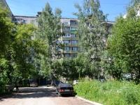Пермь, улица Гашкова, дом 19. многоквартирный дом