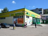 Пермь, улица Гашкова, дом 19А. многофункциональное здание
