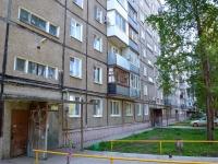 Пермь, улица Гашкова, дом 20. многоквартирный дом