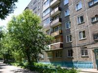 Пермь, улица Гашкова, дом 21. многоквартирный дом