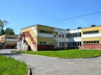 Пермь, улица Гашкова, дом 22А. детский сад №393