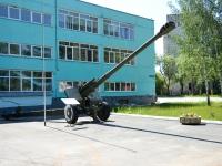 """Пермь, улица Гашкова. памятник Гаубица 2А65 """"Мста-Б"""""""