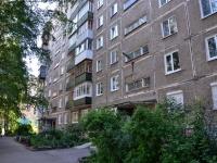 Пермь, улица Гашкова, дом 17. многоквартирный дом