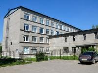 Пермь, улица Ивана Франко, дом 39. колледж Пермский государственный автотранспортный колледж