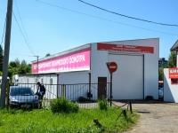Пермь, улица Ивана Франко, дом 39А. бытовой сервис (услуги)