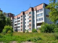 Пермь, улица Ивана Франко, дом 45. многоквартирный дом