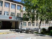 Пермь, улица Ивана Франко, дом 49. школа №74