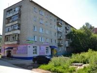 Пермь, улица Иньвенская, дом 13. многоквартирный дом