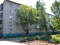 Пермь, улица Иньвенская, дом 15. многоквартирный дом