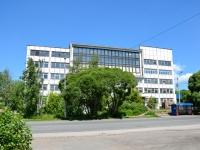 Пермь, улица Целинная, дом 15. офисное здание