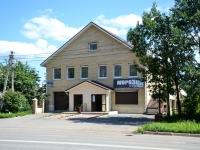 Пермь, улица Целинная, дом 50. магазин