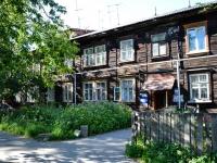 Пермь, улица Докучаева, дом 2. многоквартирный дом