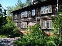 Пермь, улица Докучаева, дом 4. многоквартирный дом