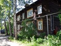 Пермь, улица Докучаева, дом 6. многоквартирный дом