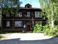 Пермь, улица Докучаева, дом 8. многоквартирный дом