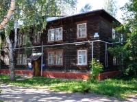 Пермь, улица Докучаева, дом 10. многоквартирный дом