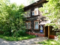 Пермь, улица Докучаева, дом 12. многоквартирный дом