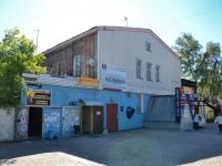 Пермь, улица Докучаева, дом 20. многофункциональное здание