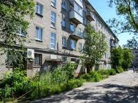 Пермь, улица Докучаева, дом 24. многоквартирный дом
