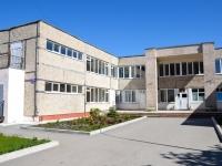 Пермь, улица Докучаева, дом 28А. детский сад №407, Светлячок, 1 корпус