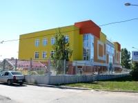 Пермь, улица Докучаева, дом 28А к.1. детский сад №407, Светлячок, 2 корпус