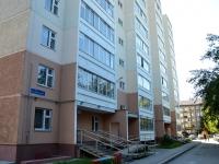 Пермь, Сочинская ул, дом 2