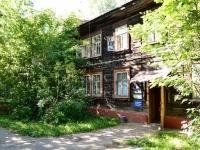 Пермь, улица Сеченова, дом 11. многоквартирный дом