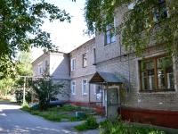 Пермь, улица Сеченова, дом 1. многоквартирный дом