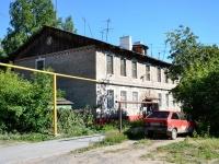 Пермь, улица Сеченова, дом 3. многоквартирный дом
