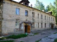 Пермь, улица Сеченова, дом 6. многоквартирный дом