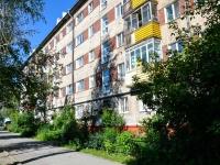 Пермь, Сеченова ул, дом 7