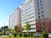 Пермь, улица Костычева, дом 13. многоквартирный дом