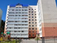 Пермь, улица Костычева, дом 17. многоквартирный дом