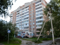 Пермь, улица Костычева, дом 20. многоквартирный дом