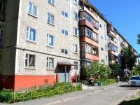 Пермь, улица Костычева, дом 21. многоквартирный дом