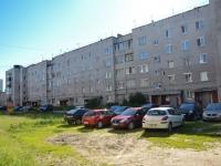Пермь, улица Костычева, дом 23. многоквартирный дом