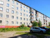 Пермь, улица Костычева, дом 25. многоквартирный дом