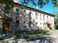 Пермь, улица Костычева, дом 30. многоквартирный дом