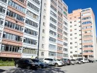 Пермь, улица Костычева, дом 31. многоквартирный дом