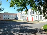 Пермь, улица Костычева, дом 33. школа №40