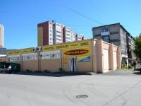 Пермь, улица Костычева, дом 36А. магазин