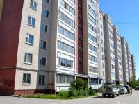 Пермь, улица Костычева, дом 38. многоквартирный дом