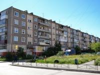 Пермь, улица Костычева, дом 39А. многоквартирный дом