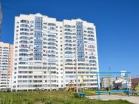 Пермь, Костычева ул, дом 44