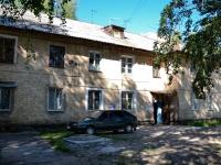 Пермь, улица Костычева, дом 28. многоквартирный дом