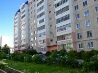 Пермь, улица Костычева, дом 18. многоквартирный дом