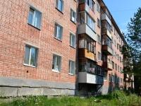 Пермь, улица Белоевская, дом 3. многоквартирный дом