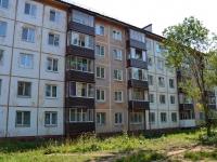 Пермь, улица Вагонная, дом 7. многоквартирный дом