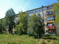 Пермь, улица Вагонная, дом 13. многоквартирный дом