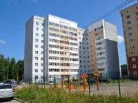 Пермь, улица Вагонная, дом 23. многоквартирный дом